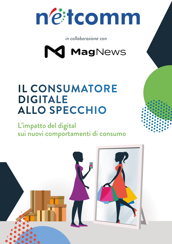 Il Consumatore Digitale allo Specchio
